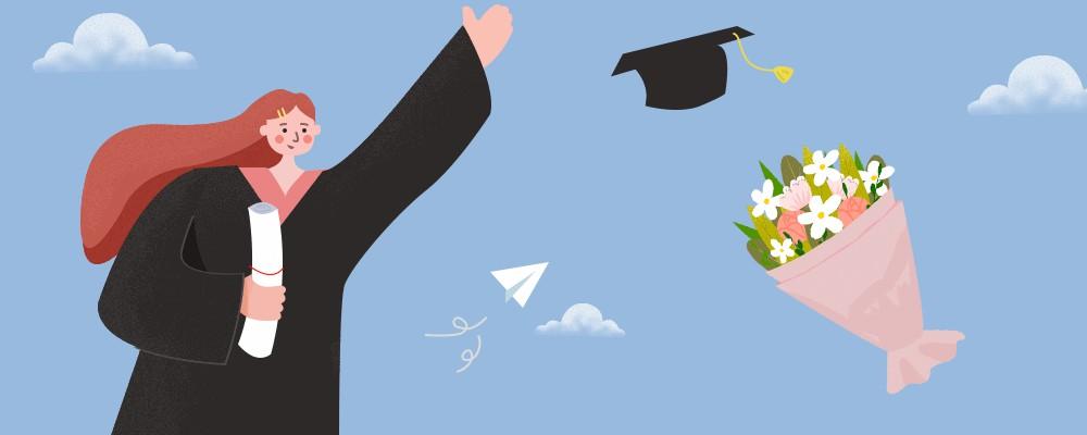 西安理工大学2020年自考学士学位申请通知