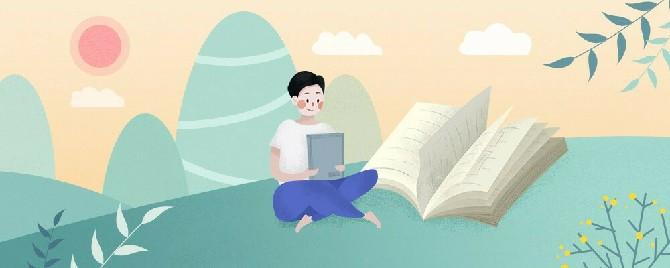 新疆2020年成人高考网上报名入口