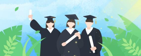 天津市2020年普通高校招生志愿填报与投档录取实施方案