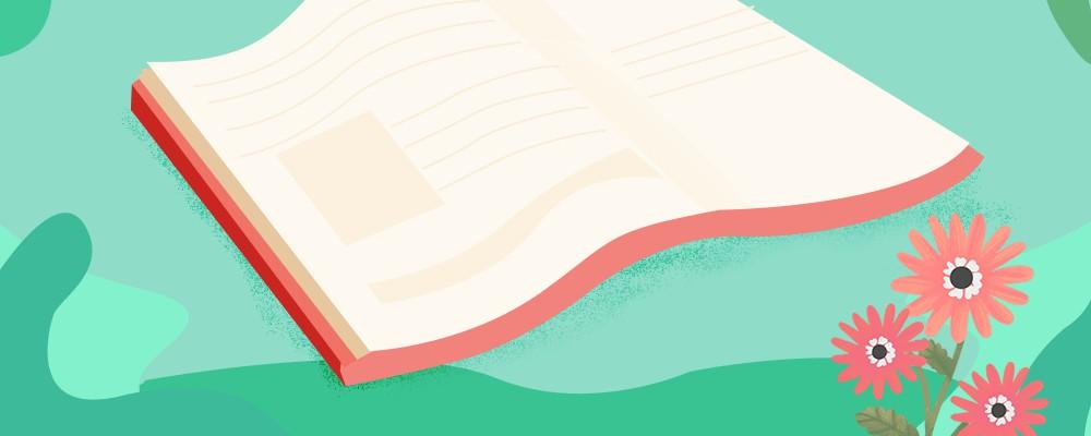 2020年高考延期举行,教育部高职单招工作六要求