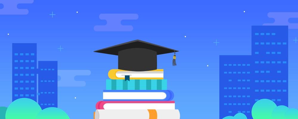 南京大学自考本科学士学位如何缴费?