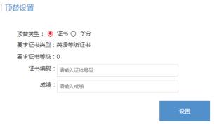 2020年9月浙江自考毕业申请办理考生必读