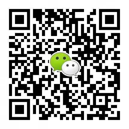河北师范大学2021年自考学士学位申报通知