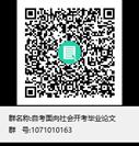 重庆科技学院2021下半年自考实践性环节及毕业论文(设计)报名报考工作安排